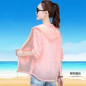 防曬衣女士夏季抽繩連帽寬鬆短款防曬服開衫薄款外套百搭【聚物優品】