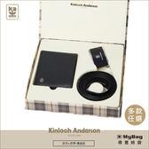 Kinloch Anderson 金安德森 皮帶 自動扣皮帶+皮夾 禮盒組 (任選) 得意時袋