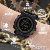 多功能戶外手錶男學生雙顯夜光防水電子錶青少年運動初 花樣年華
