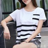 2020夏裝新款純棉t恤女短袖圓領寬鬆韓范條紋大碼上衣體恤衫女「時尚彩紅屋」