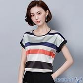 真絲短袖T恤女 2021夏裝新款大碼桑蠶絲綢上衣服時尚百搭條紋小衫 快速出貨