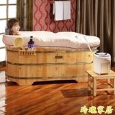 泡澡桶木質浴桶木桶浴桶成人浴盆家用泡澡桶全身實木浴缸大人洗澡桶衛生間 【快速出貨】