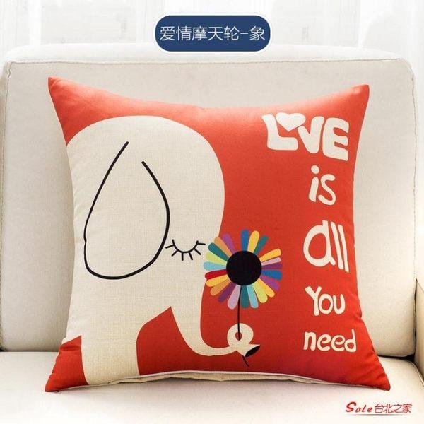 抱枕 卡通抱枕沙發靠墊辦公室靠枕床頭靠背汽車靠墊抱枕套芯腰枕墊 24色