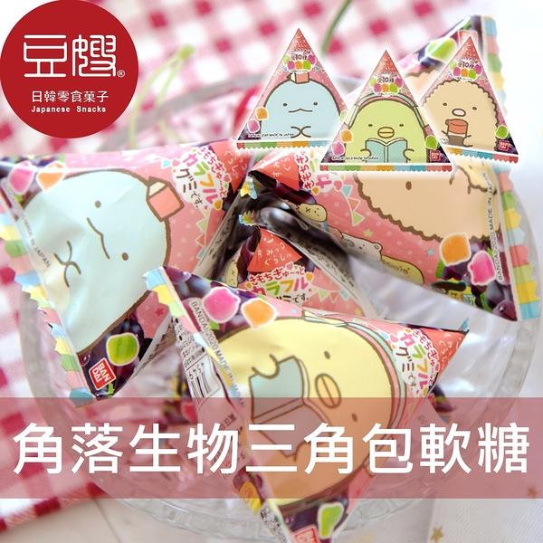 【即期良品】日本零食 萬代 bandai 角落生物三角包軟糖18g(包裝隨機出貨)