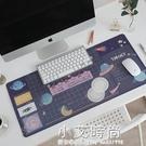 超大號防水耐髒防髒滑鼠墊子ins風 女學生家用寫字辦公桌面書桌墊【小艾新品】