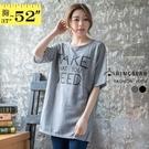 棉T--輕鬆休閒男友風英文印圖五分寬袖圓...