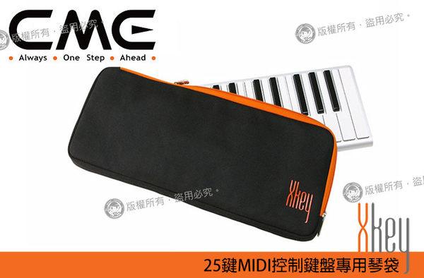 【小麥老師 樂器館】全新現貨 CME Xkey 25鍵 MIDI控制鍵盤 琴袋 (賣場另有販售MIDI鍵盤)