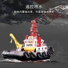 仿真船美國消防船仿真遙控船逼真噴水功能船模禮品模型玩具 夢想生活家