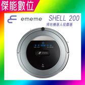EMEME SHELL 200 掃地機器人(酷炫銀) 吸塵器 掃地機 除塵機 吸塵機 清掃機