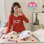 漂亮小媽咪哺乳套裝~B7632 ~草莓甜心長袖柔棉哺乳睡衣月子裝哺乳裝哺乳套裝