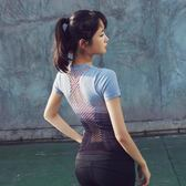 夏速干漸變美背運動瑜伽短袖緊身衣女露背跑步健身運動t恤上衣薄 全館八折 限時三天!