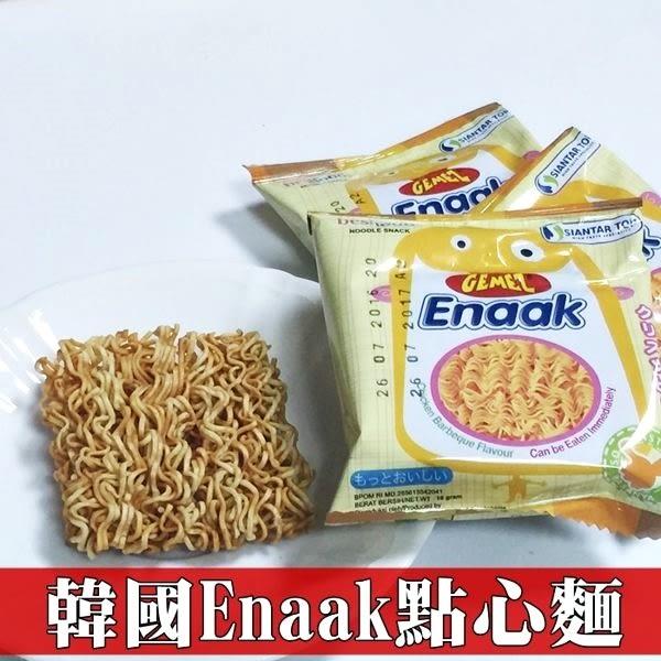 韓國Enaak 小雞點心麵 脆麵 -16g 10包↑ @9元 辦公室團購熱銷商品