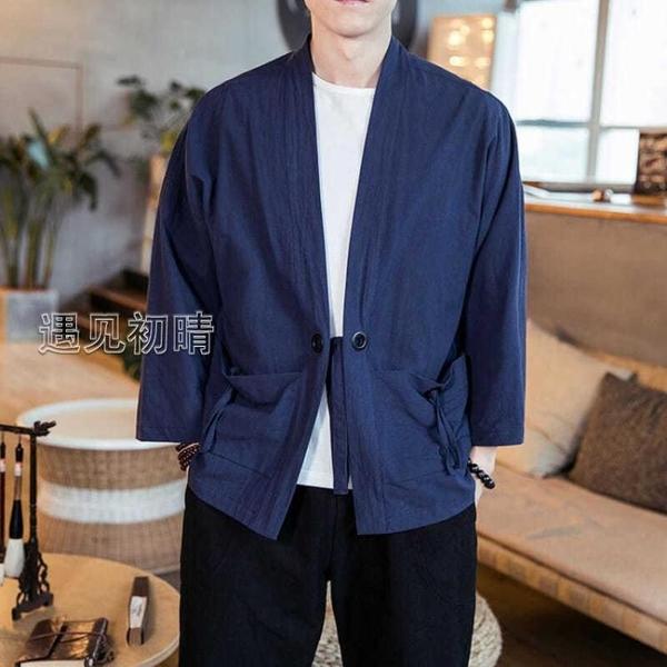 和服外套道袍男裝漢服開衫中國風披風外套唐裝居士服襯衫禪服日式夾克和服 快速出貨