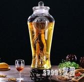 泡酒玻璃瓶帶龍頭泡酒瓶人參藥酒泡酒壇子白酒罐加厚10斤家用 JY4544【雅居屋】