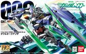 鋼彈模型 HG 1/144 量子型 00鋼彈 Qan[T] 鋼彈00劇場版 TOYeGO 玩具e哥