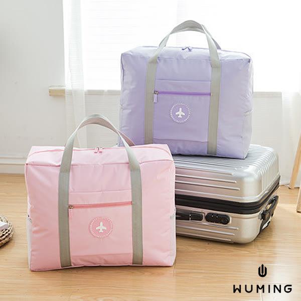 防水 拉桿包 收納包 旅行袋 行李袋 大容量 收納 出差 旅行 手提 便攜 行李箱 『無名』 N05102