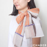 直條紋橙咖絲巾 巧帛Chaber