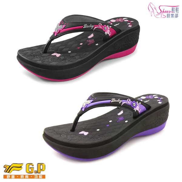 拖鞋. 阿亮代言G.P蝴蝶鑽飾厚底夾腳拖鞋.紫/黑桃【鞋鞋俱樂部】【255-G9095W】