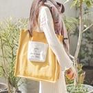 文藝帆布側背包手提包包女韓國簡約森系學生...
