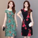 碎花洋裝 夏季碎花純棉綢連衣裙女夏2021新款中長款寬鬆短袖人造棉裙子顯瘦 快速出貨