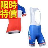 自行車衣 短袖 車褲套裝-吸濕排汗透氣單品風靡男單車服 56y60【時尚巴黎】