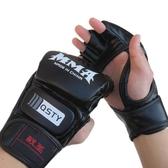 拳擊手套半指成人散打訓練MMA專業UFC泰拳搏擊格斗打沙袋男女拳套 【快速出貨】