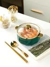 輕奢陶瓷雙耳泡面碗湯碗湯盆帶蓋家用大號餐具日式拉面碗北歐風格 果果輕時尚