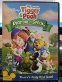 影音專賣店-P09-388-正版DVD-動畫【小熊維尼與跳跳虎 大家都很棒】-迪士尼 國英語發音