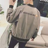 飛行夾克 秋季韓版帥氣外套春秋牛仔夾克學生棒球衣服百搭潮流 米蘭街頭