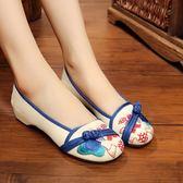 舞蹈鞋民族風繡花鞋拼色廣場舞女單鞋