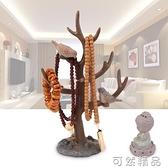 創意手串架掛佛珠首飾架手鏈項鏈架子文玩收納飾品展示架珠寶道具 可然精品