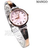 (活動價) MANGO 交錯的舞曲 珍珠母貝錶盤 藍寶石水晶玻璃 鑲鑽 手環 玫瑰金x銀色 女錶 MA6759L-10T