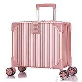 復古小型行李箱男女拉桿箱韓版旅行箱萬向輪密碼箱igo   伊鞋本鋪