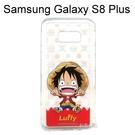 海賊王空壓氣墊軟殼[主角]魯夫 Samsung Galaxy S8 Plus G955FD (6.2吋) 航海王【正版授權】