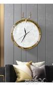 掛鐘 有虞北歐輕奢後現代掛鐘銅制小鹿頭鐘創意客廳貝殼鐘錶歐式石英鐘 百分百