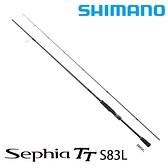 漁拓釣具 SHIMANO SEPHIA TT S83L [軟絲竿]