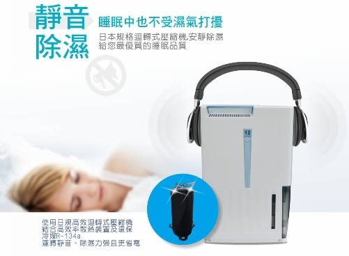 ^聖家^元山三級節能強效除濕機 YS-375DHX【全館刷卡分期+免運費】