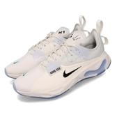 Nike 慢跑鞋 React-Type GTX 灰白 冰底 Gore-Tex 男鞋 運動鞋 N.354 【PUMP306】 BQ4737-002