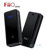 平廣 FiiO BTR3 藍芽 接收器 送袋保1年 夾式 USB DAC解 LDAC aptXHD 藍牙音樂接收器