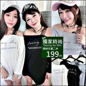 克妹Ke-Mei【AT47357】Sunnyways草寫字母併接緹花蕾絲露肩造型洋裝