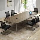 會議桌辦公桌簡約現代長條桌長桌會議室桌培訓桌洽談桌椅組合小型會 多色小屋YXS