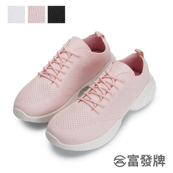 【富發牌】輕量透氣編織襪套鞋-黑/白/粉  1AU24