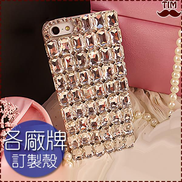 各廠牌 Mate10 華為 Y7 小米 Nokia8 LG Q6 紅米 ZenFone4 方形水晶滿鑽 水鑽殼 保護殼 貼鑽殼 水鑽保護殼
