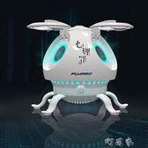 無人機烏賊藍芽音箱音響變形戶外便攜低音炮 盯目家