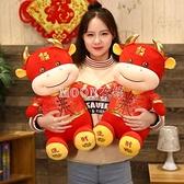 2021牛年吉祥物公仔毛絨玩具布偶娃娃生肖牛車載擺件公司年會禮品 YYJ 快速出貨