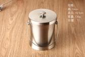 保冰桶 雙層磨砂腰型保溫冰桶冰桶不銹鋼冰桶保溫桶香檳桶家用冰粒桶 【快速出貨】