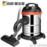 傑諾大功率家用超靜音吸塵器桶式小型手持式強力幹濕吹地毯式除蟎QM   橙子精品
