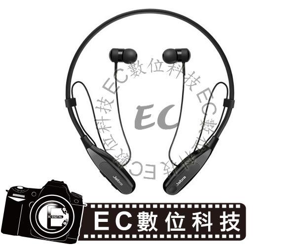 【EC數位】捷波朗 Halo fusion 藍牙耳機 防水藍芽耳機 頸掛式 耳道式 雙待機