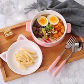 泡麵碗陶瓷卡通餐具套裝大容量多功能帶蓋韓版簡約小清新飯盒 KB8160【歐爸生活館】