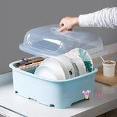 瀝水架 帶蓋碗碟架放碗架收納盒盤子架家用碗筷瀝水架廚房水槽碗櫃置物架T 3色